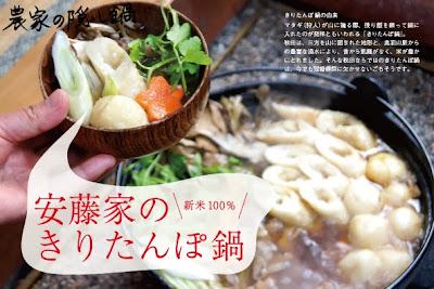 http://kometabi.com/shop_top/s_toriyose.html
