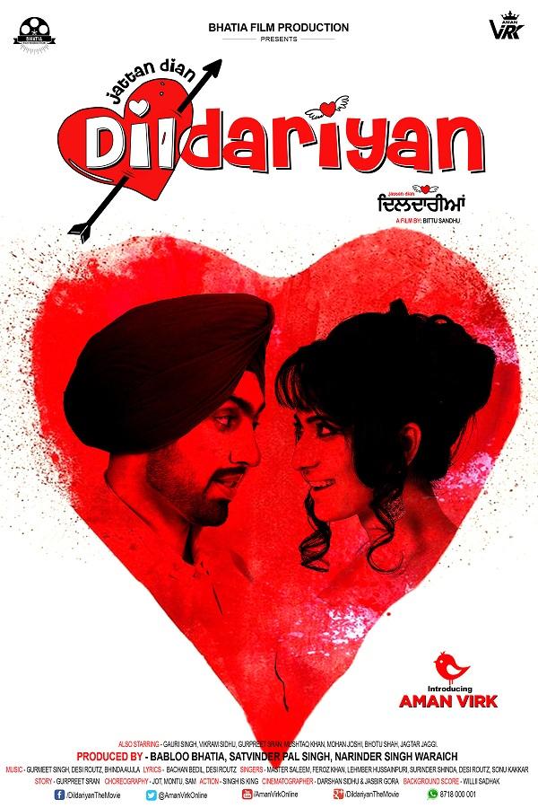 Punjabi Movie Jattan Dian Dildariyan Movie Wiki, Full Star Cast, Story Line, Trailer video. Aman Virk and Gauri Singh film Jattan Dian Dildariyan release date, Actress, Actor name, HD Photos, Wallpapers