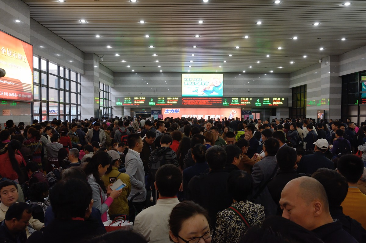 Waitng area at Beijing West Railway Station