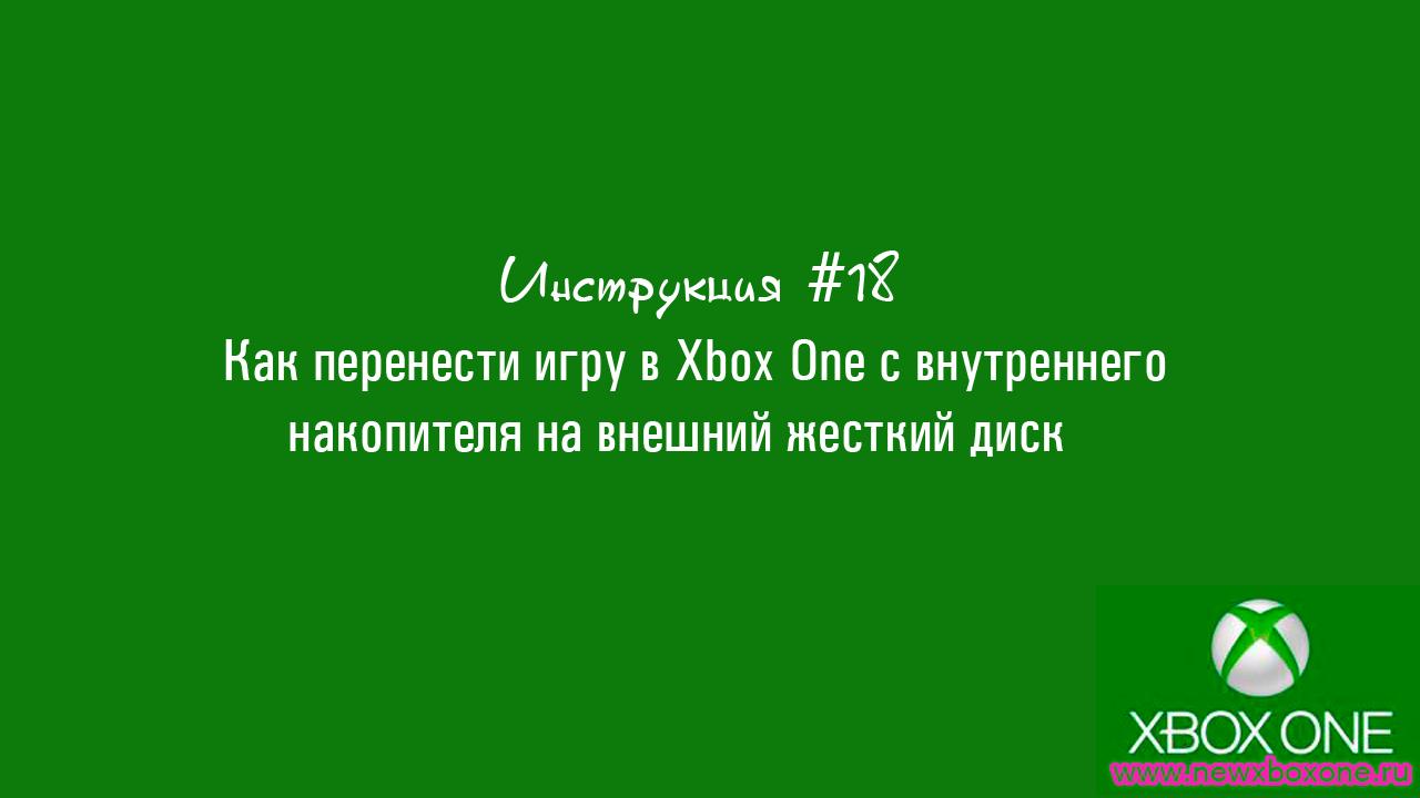 Microsoft советует избегать поддельных инструкций.