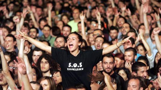 Η Συναυλία στην Χαλκιδική στις 25/5/2013