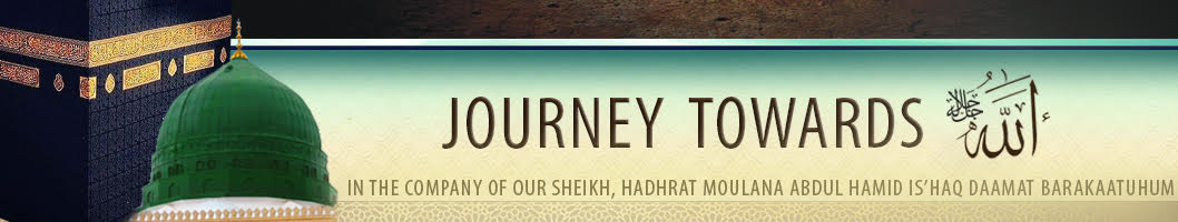 Journey towards Allah