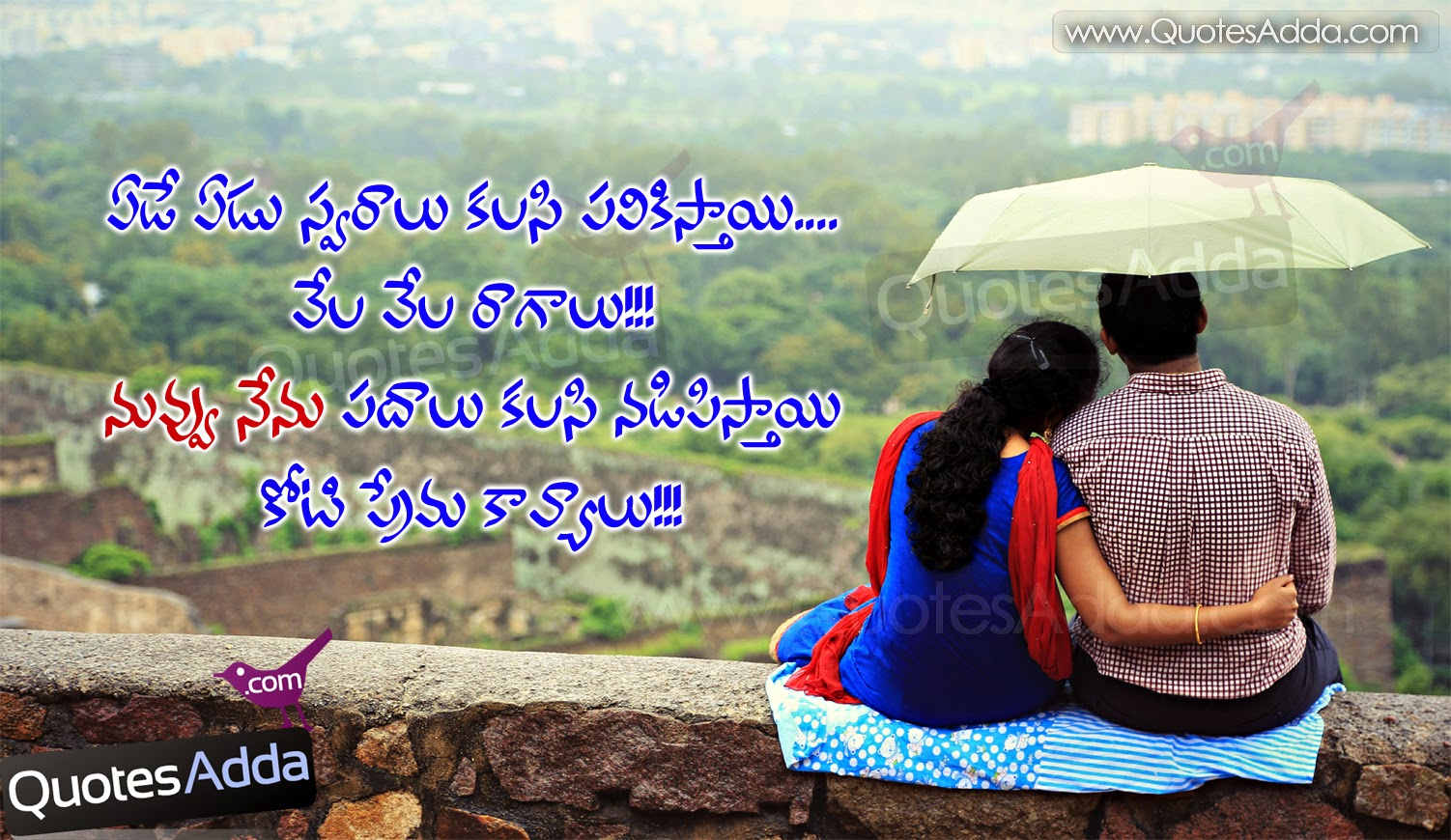 I Love Quotes In Telugu : Latest+New+Telugu+Love+Quotations+-+MAY1+-+QuotesAdda.com.jpg