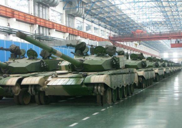 Pabrik Tank