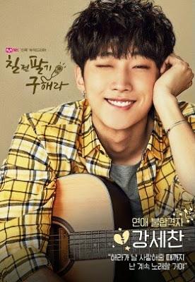 Sinopsis Drama Korea Persevere Goo Hae Ra Episode 1-Tamat