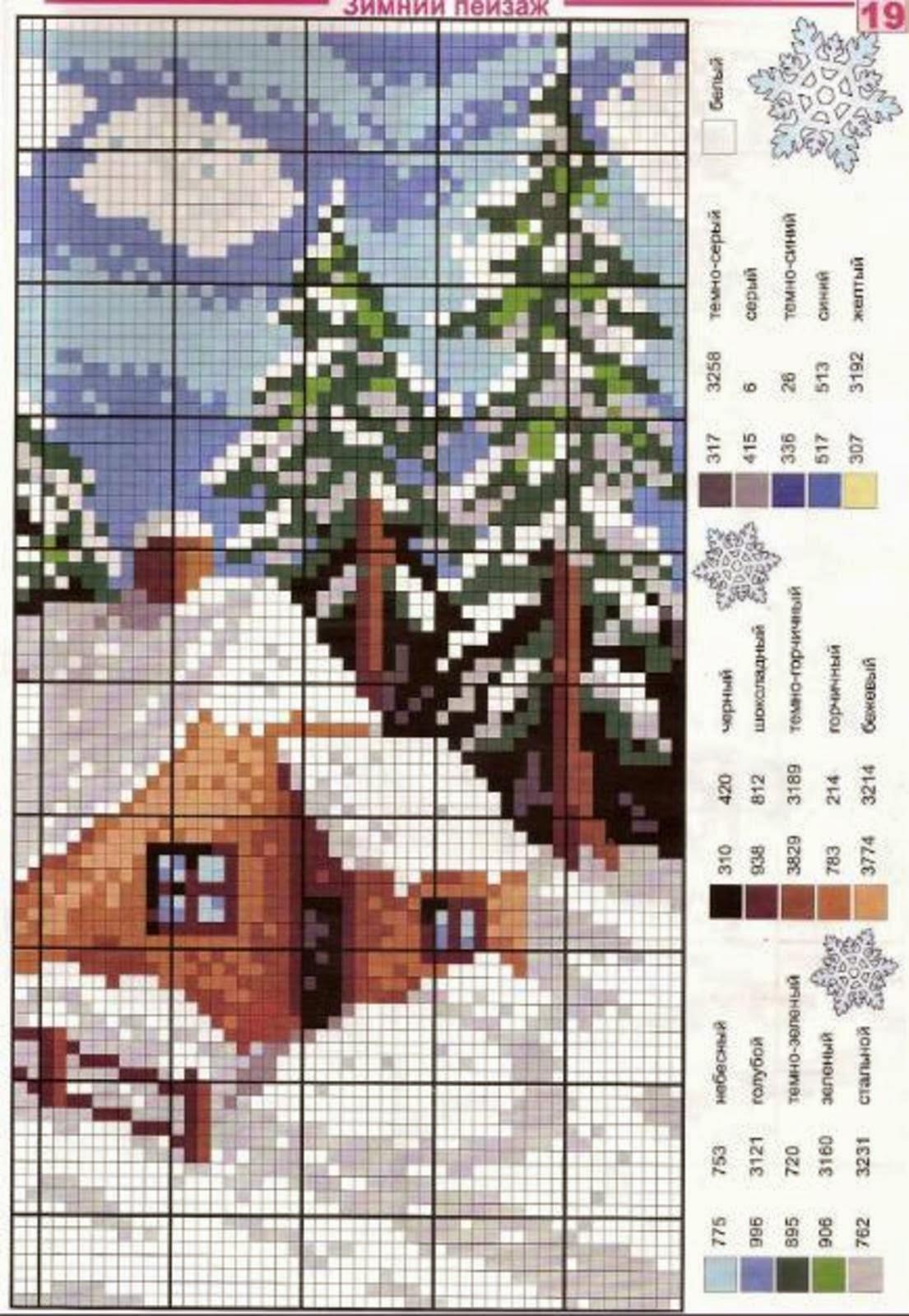 Схемы вышивок на зимнюю 584