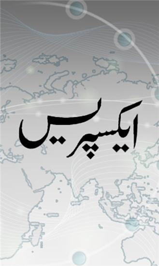Express News Urdu Windows Phone App