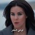 وادي الذئاب 10 - إعلان الحلقتين 33+34 مترجم للعربية