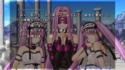 Fate ライダー 可愛い エロ画像