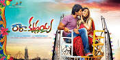 Ra Ra Krishnayya Movie Wallpapers-thumbnail-9