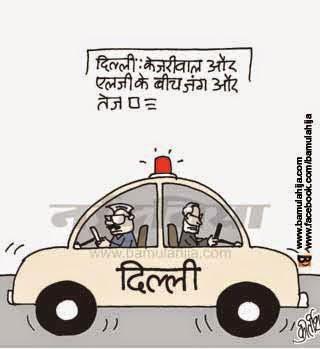 arvind kejriwal cartoon, delhi, cartoons on politics, indian political cartoon