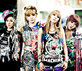Lirik Lagu 2NE1 I Miss You Lyrics