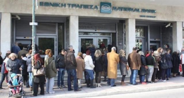 Ανοίγουν οι Τράπεζες την Δευτέρα αλλά με όριο ημερησίων αναλήψεων τα 60 ευρώ ή εβδομαδιαίο στα 420 ευρώ