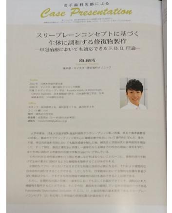 http://ameblo.jp/agotanst/entry-11977197555.html