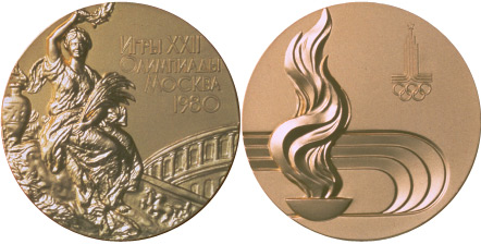 Medal Design Olympic Moscow 1980