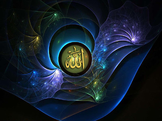 Desktop Wallpaper Islamic Wallpaper Hd Islam Wallpaper Wallpaper