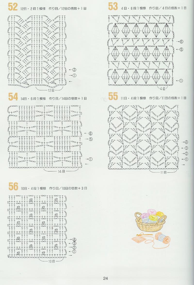 ВЯЗАНИЕ : узоры и схемы 1