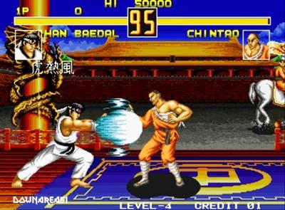 fight+fever.jpg