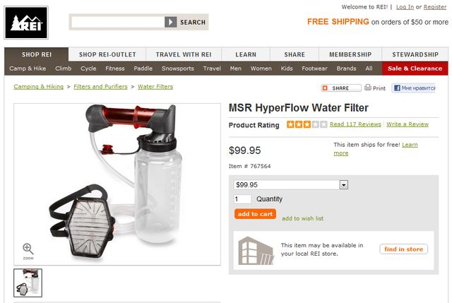Camping Water Filters