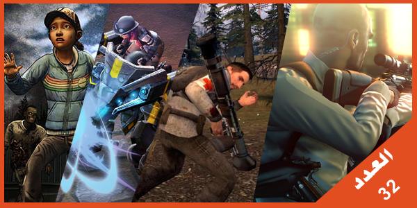 أفضل 5 ألعاب أندرويد لهذا الأسبوع [32]