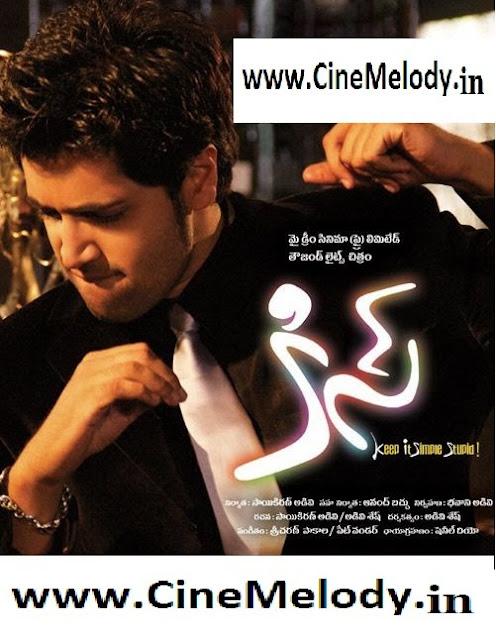 Kiss Telugu Mp3 Songs Free  Download -2013