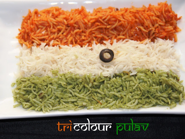 Tri colour Pulao