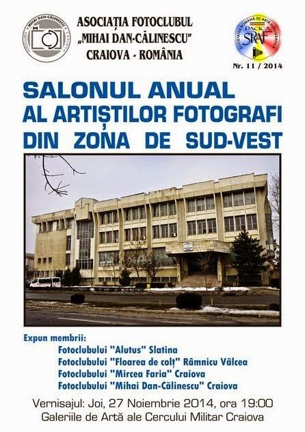 Salonul anual al artistilor fotografi din zona se S-E