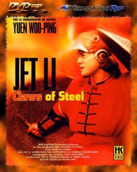 [ Movies ] Last Hero in China - Movies, chinese movies, Short Movies -:- [ 1 full ]