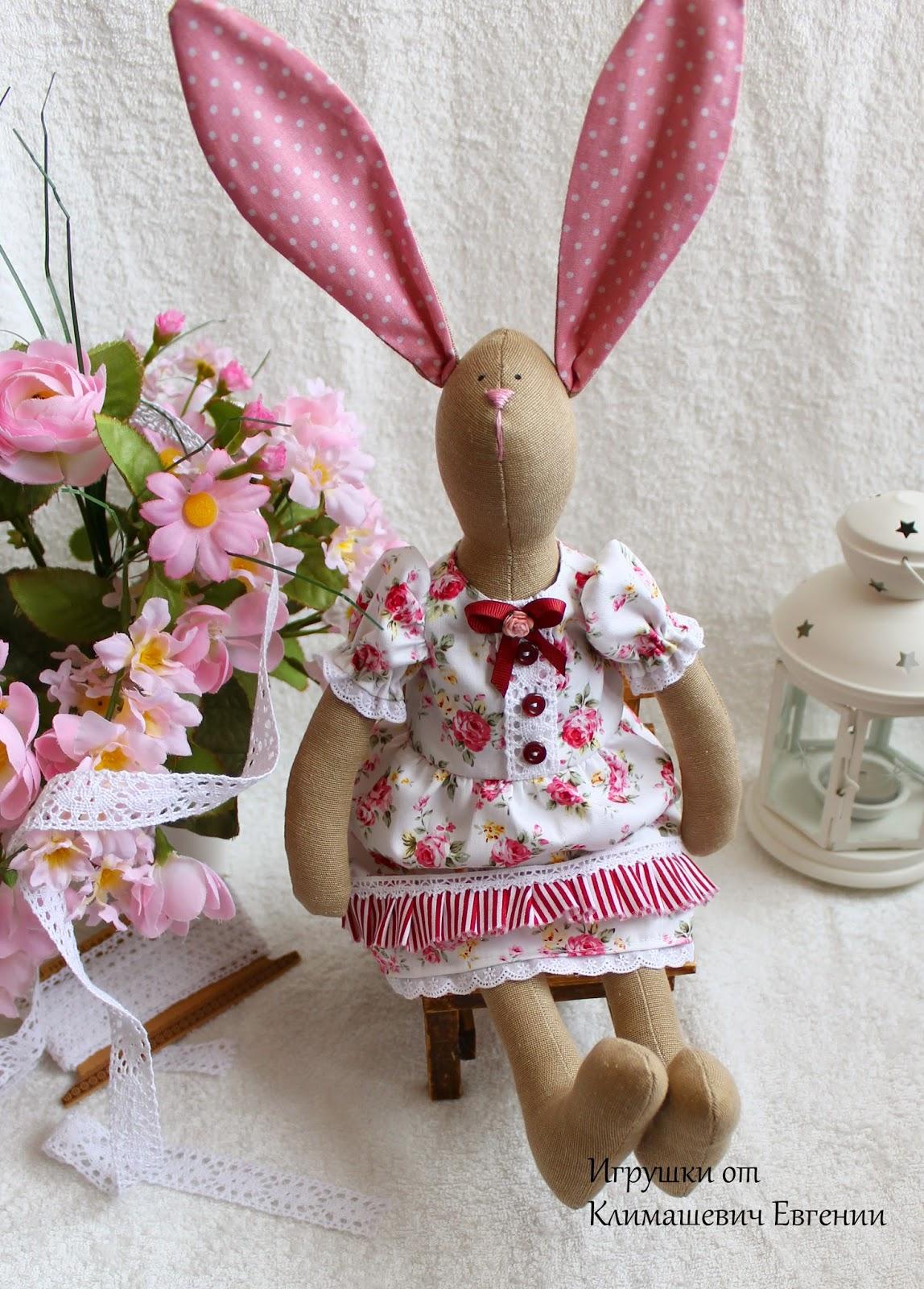 Заяй, зайчик, зайчики, тильда, тильда зайчик, тильда заяц, игрушка, игрушка заяц, игрушка зайчик, купить игрушку, игрушки своими руками, зая, зайка