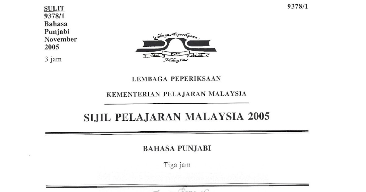 spm english essay 2009