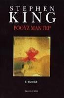 Ρόουζ Μάντερ - Stephen King