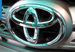 Toyota fortuner car 2012 logo - صور شعار سيارة تويوتا فورتشنر 2012