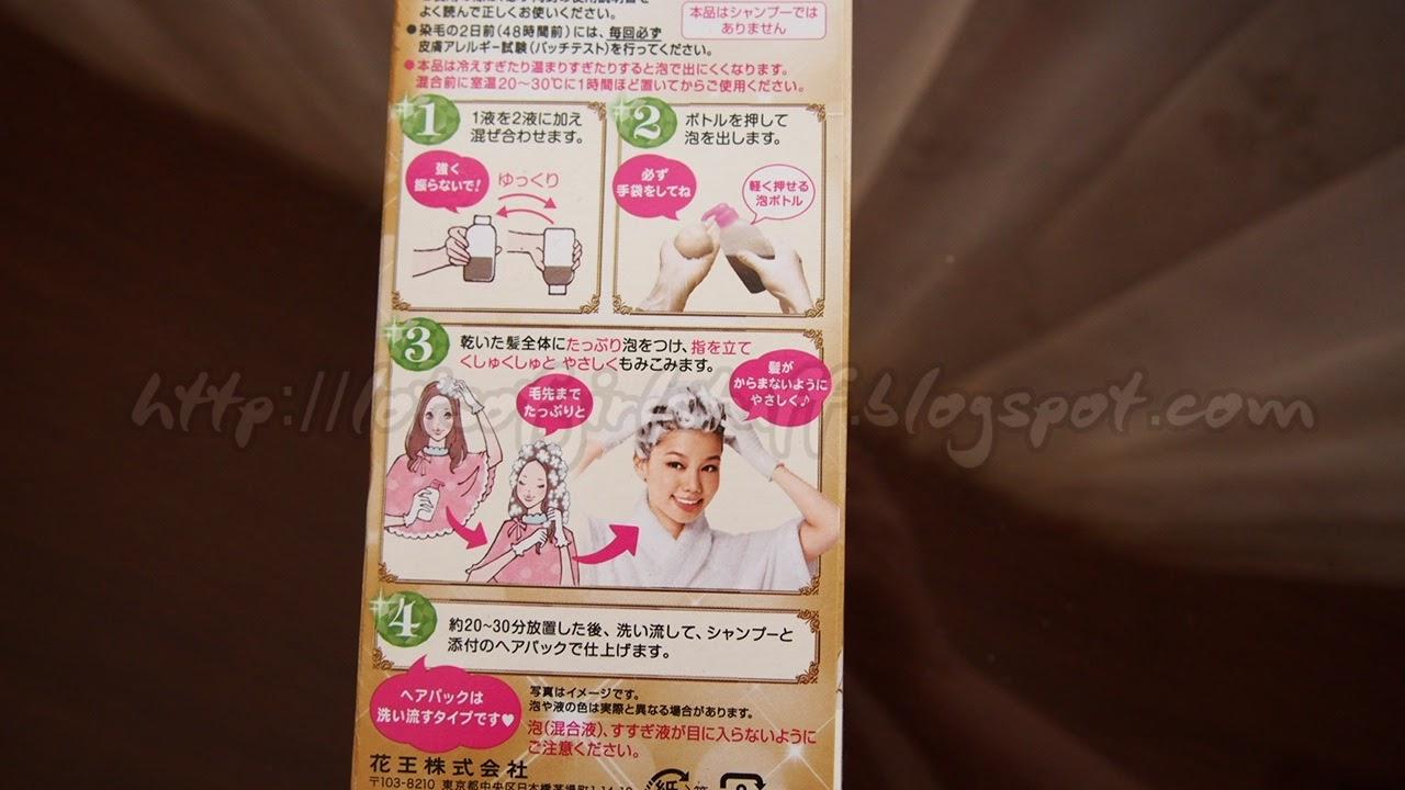 liese hair dye instructions