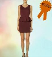 Платье от VeroModa с баской