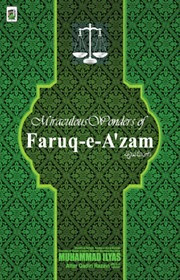 Farooq-E-Azam Beautiful Islmac Book