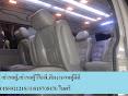 **รถตู้โตโยต้า ventury 2.7 vip luxury  ราคาเช่า 2,200 - 2,500  บาท