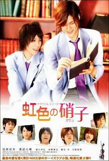 Película Gay: Takumi-Kun