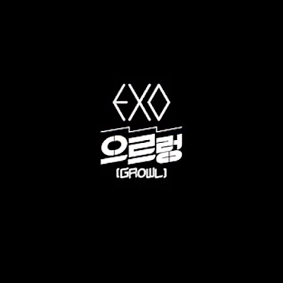 Download lagu EXO (엑소) - Growl 으르렁 .mp3