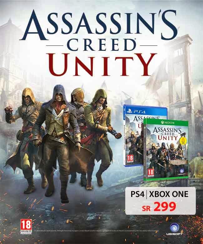 سعر لعبة Assassin's Creed Unity فى مكتبة جرير