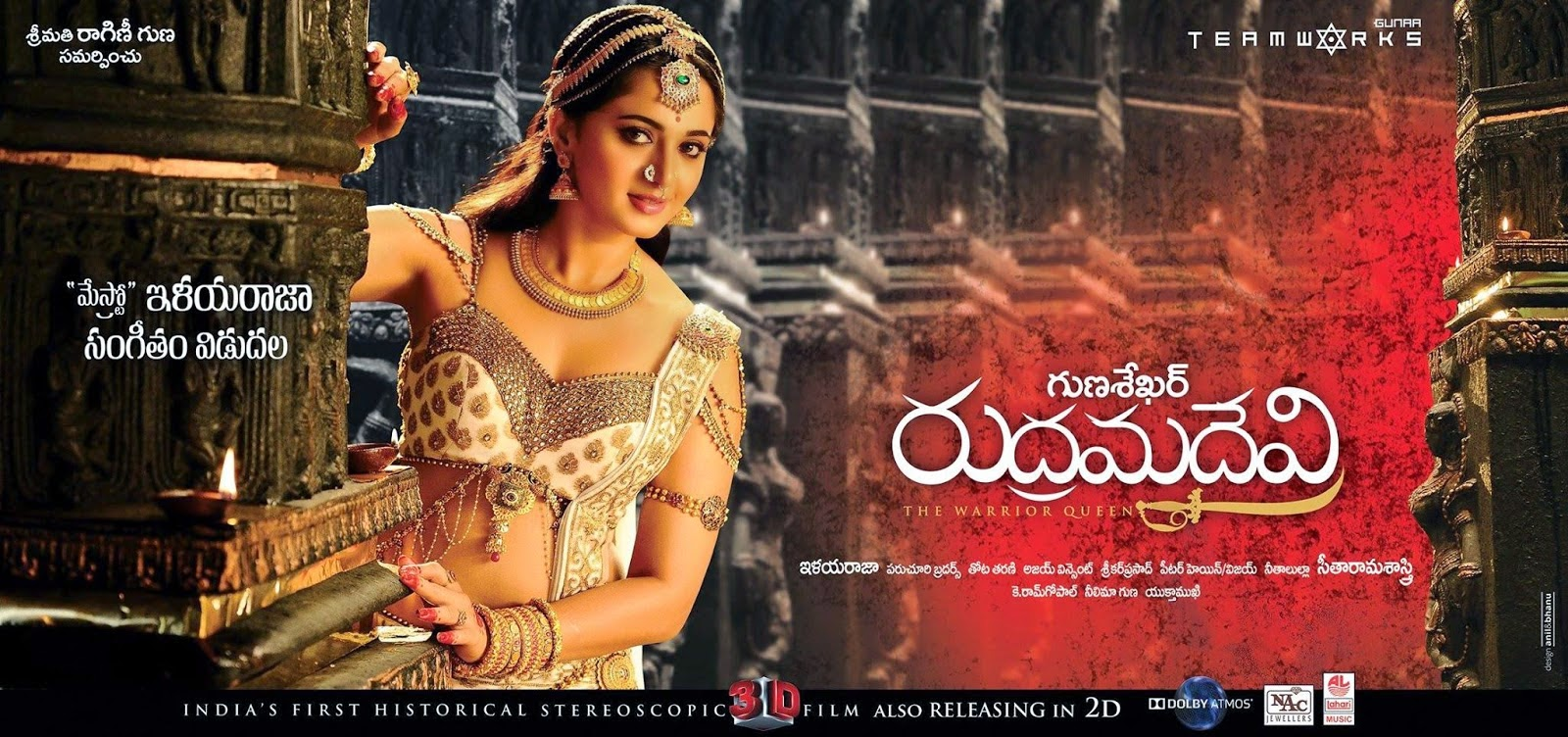 Rudhramadevi posters