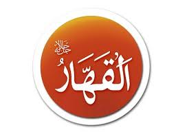 مسابقة رمضان الكبرى ( محبة القرآن الكريم ) %D8%AA%D9%86%D8%B2%D9%8A%D9%84+%286%29