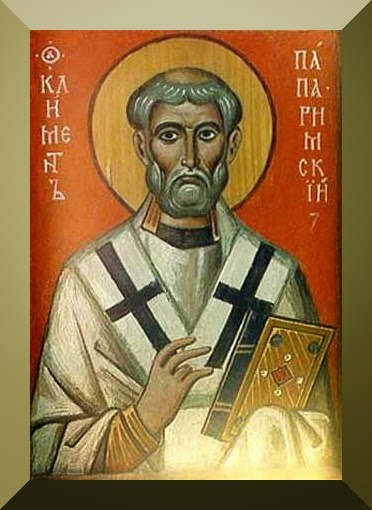 Pope Saint Clement of Rome