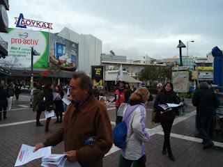 Εξόρμηση για το Ασφαλιστικό και την προετοιμασία της Απεργίας στις 4 Φλεβάρη στην πλ. Καλογήρων (ΦΩΤΟ)