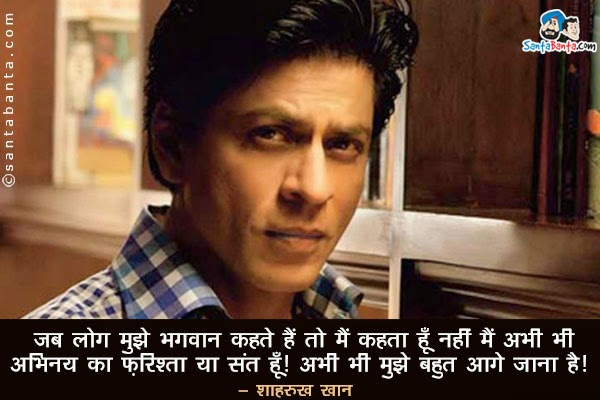 rich quotes in hindi
