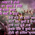 Happy Holi Short Hindi Poem, Shayari Wishes Picture