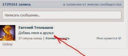 Как сделать внешнюю ссылку на сайт вконтакте словом бесплатный php хостинг c моментальной регистрацией