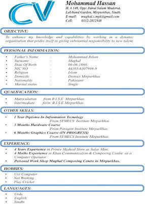 cv formats exolgbabogadosco - Format A Cv
