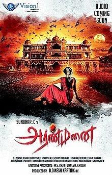 Aranmanai (2014) Tamil Horror Movie Poster
