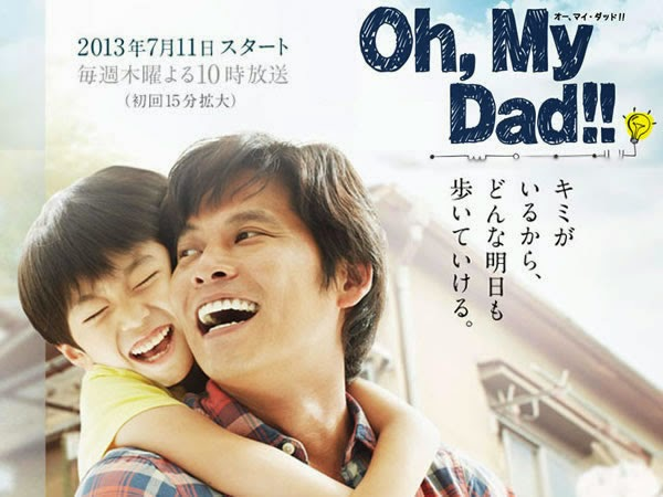Oh My Dad(哦 我的爸爸)(日劇) Oh My Dad
