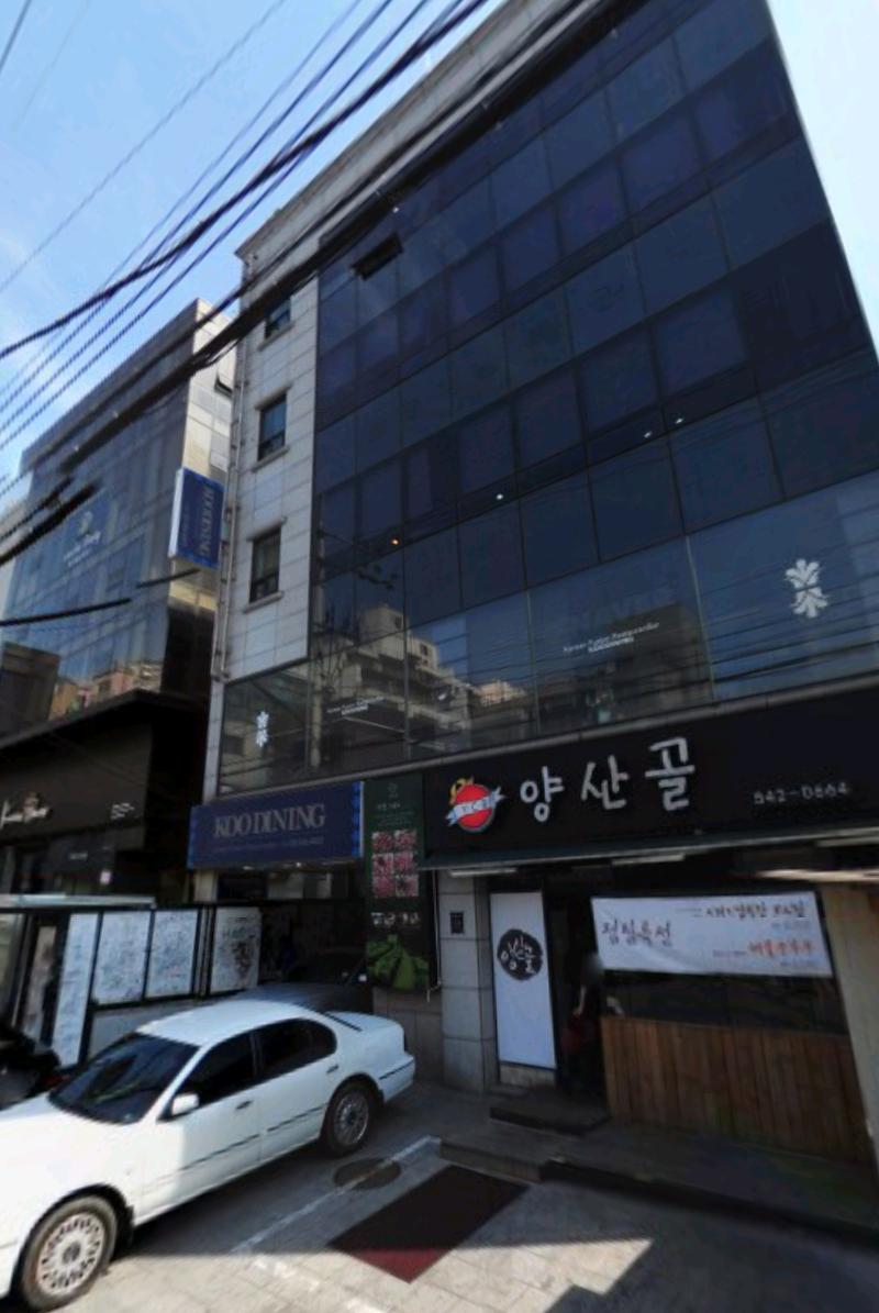 Cube Entertainment Address Cube Entertainment